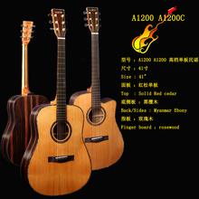 Sqoe high end 41 inches solid top acoustic guitar A880