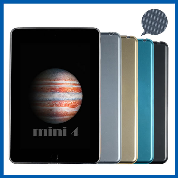 C&T Clear Slim Thin TPU Gel Rubber Soft Skin Protective Case Cover for Apple iPad Mini 4 7.9 Inch