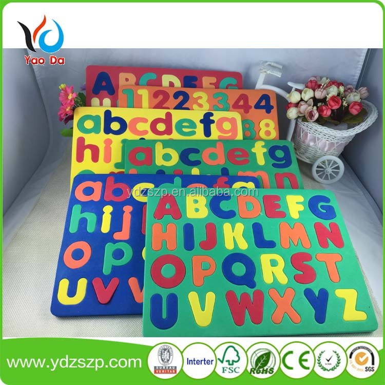 EVA puzzle alphabet fridge magnets