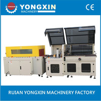 tea box automatic shrink film packing machine