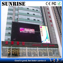 top level Shenzhen direct factory P10,P12P16,P20,P25,Outdoor chinese new year items Advertising Outdoor LED Display