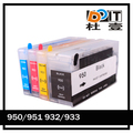 bulk for HP 950 ink cartridge with ARC chip compatible with HP Officejet 8100 8600