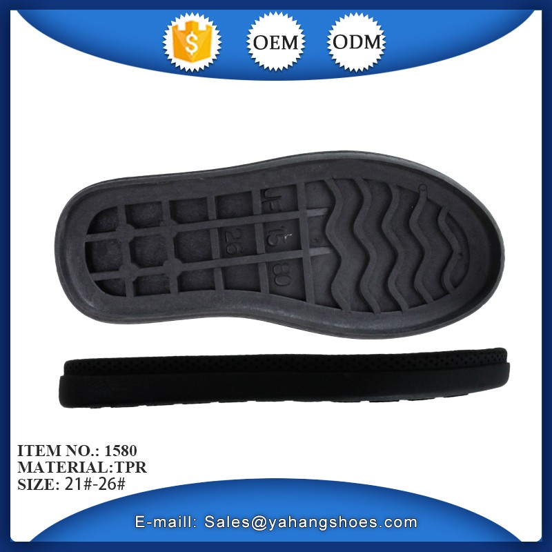 child tpr sole materials for shoe repair