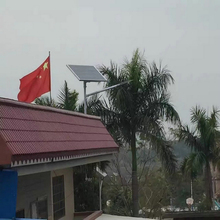 China products energy saving outdoor new solar led street lights