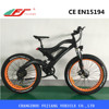 48v Samsung lithium battery fat tire electric bike / 500w big power electric bicycle / 26' mountain e bike