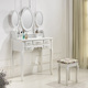 Modern Iron Design Mirror Furniture Simple Dressing Table White