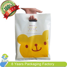 Design Custom Logo PE Plastic bag