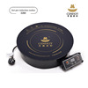 Home applianes commercial ceramic infrared cooker hot pot electric induction cooker