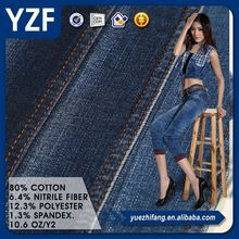 Cheap stock denim fabric rolls for Cotton 80% viscose 6.4% polyester 12.3% spandex 1.3%