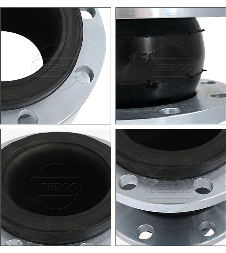 Double Flange Flexible Coupling Rubber