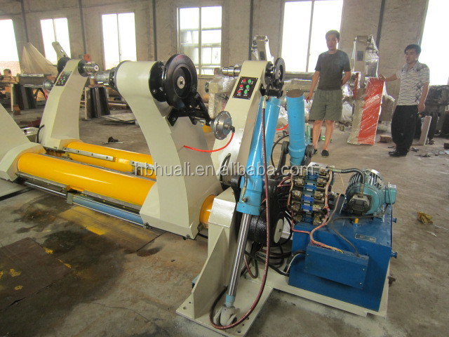 ZJ-V6 carton machinery hydraulic shaftless mill roll stand (heavy type)