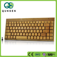 Ebay/Amazon hot sell bamboo & wood mechanical keyboard usb wireless bluetooth keyboard