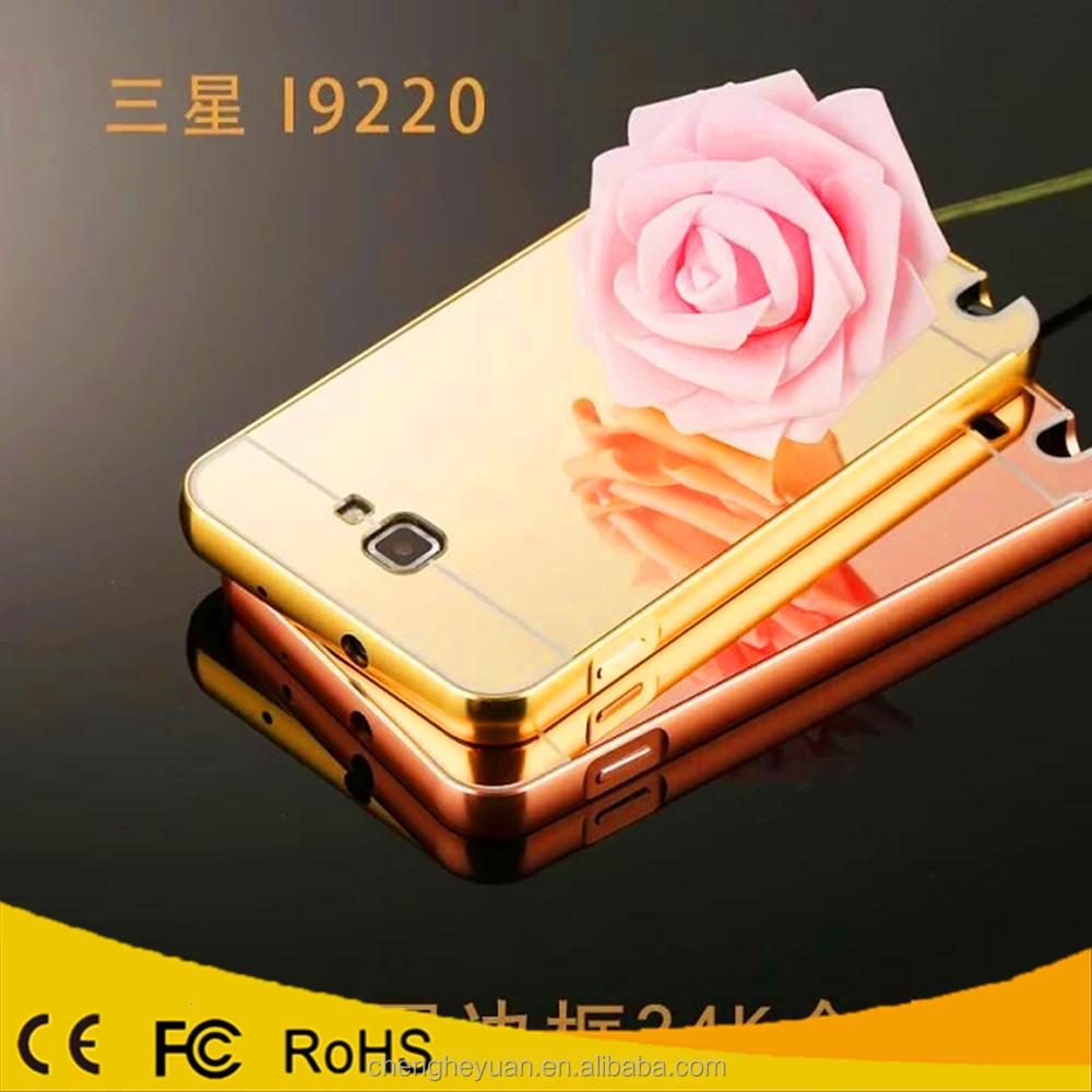alibaba china aluminum bumper metal mirror case back cover for samsung galaxy note 1 i9220