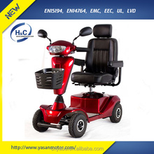 Cheap 4 wheel single seat golf cart for sale