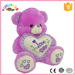 Factory custom birthday gifts microbead stuffed toys animal skins for claw machine