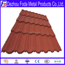 hot sale stone coated roof tile, cheap metal roof tile, roof tile with high quality adhesive