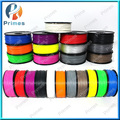 Primes beautiful color 1.75 PLA filament 1kg net weight