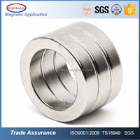 Super Strong 10mmx10mm magnets with mu-metal magnetic shield