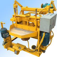 Direct Factory CE Standard movable block making machine suppliers in south africa