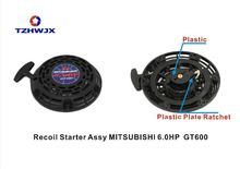Mitsubishi 6.0HP GT600 Recoil Starter Assy For Small Gasoline Generation Accessory
