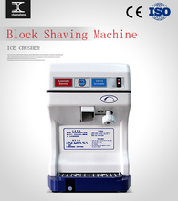 Stainless steel Ice Crusher / ice block shaving machine