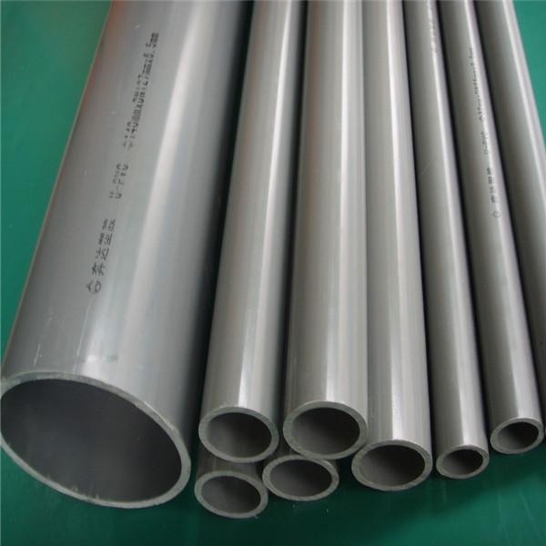 Pvc plastic water supply large diameter pipe buy