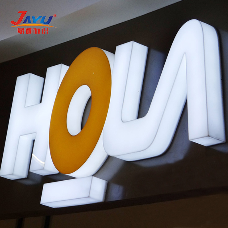 Outdoor 3D signage LED illuminated Vacuum Logo light box sign
