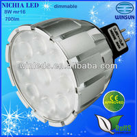 China High power 8W mr16 led lamp 12VDC/AC dimmable with 5 years warranty