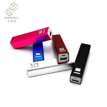 CE,ROHS,FCC Power Bank 2600mah portable charger external Battery 2600mah mobile phone charger for cellphone