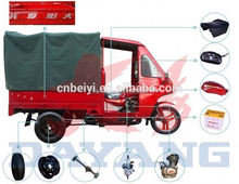2015 best selling air cooled 3 wheel motorcycle with tarpaulin top with CCC certificate