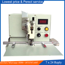 SM-JYDII Electricity-Power Single Head Eyelet Machine for leather goods, mattress, paper bags and boxes