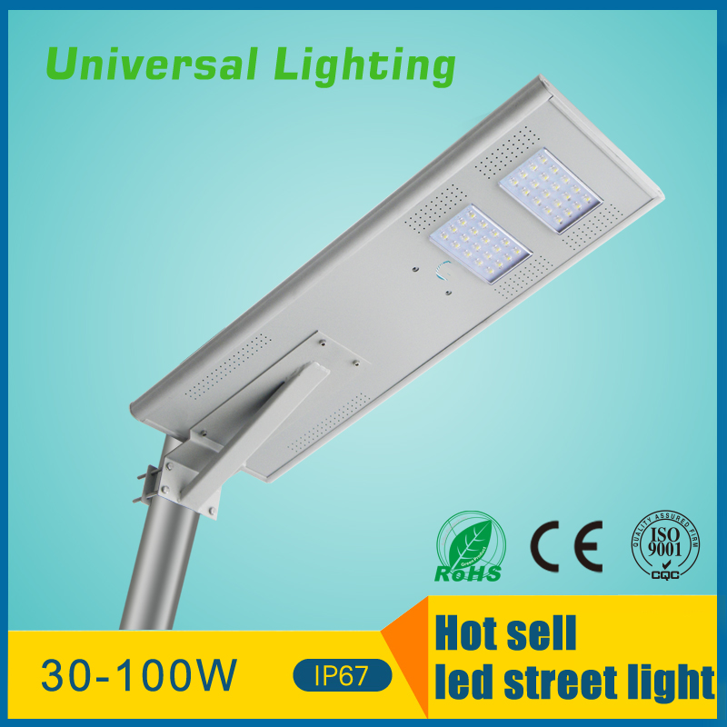 All in one 60w integrated solar led street light with high quality