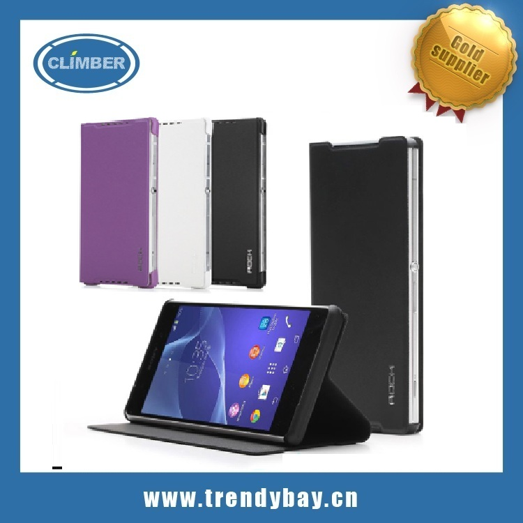 Rock brand leather flip case for sony xperia z2
