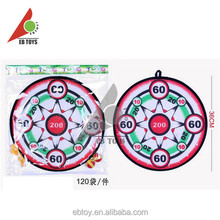 141.7 g Unique designed colorful kids coin operated dart boards