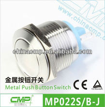 CMP 22mm Cut Off Switch