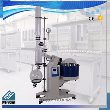 High Quality Lab 50L Laboratory Rotary Evaporator with good price