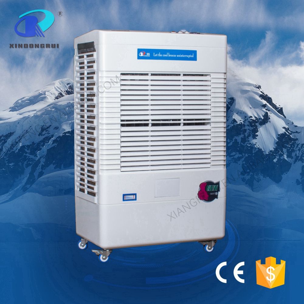 Honeycomb celsius domestic general air cooler
