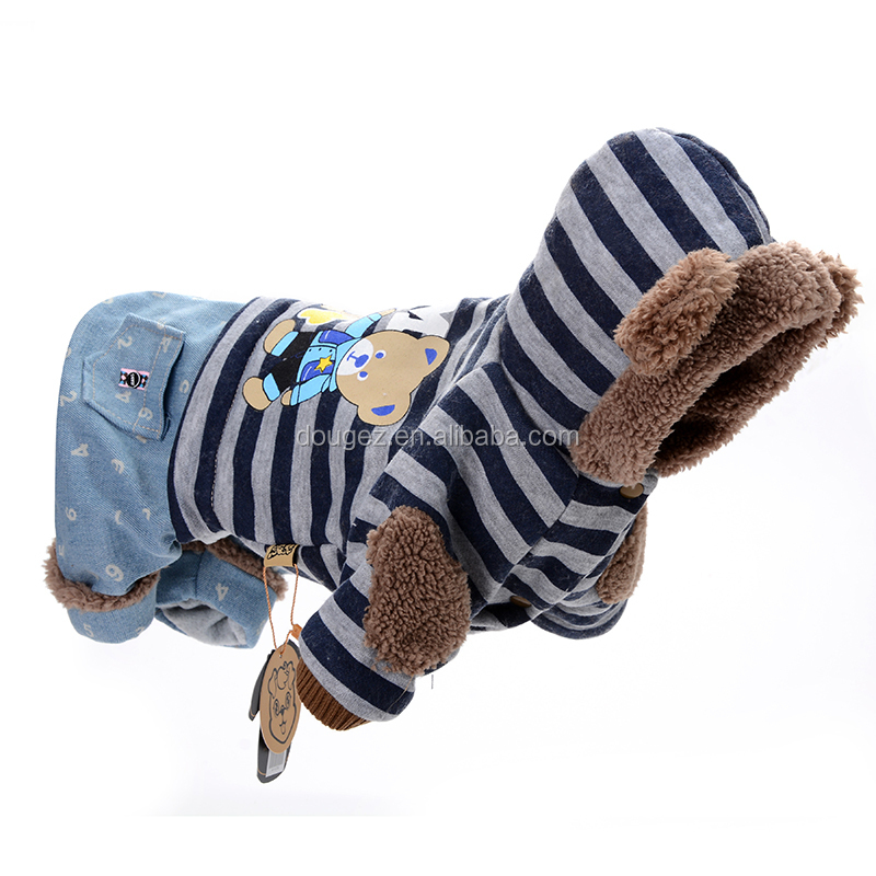 New Fashion Striped Sports Pet Clothes And Accessories Hat Dog Clothes