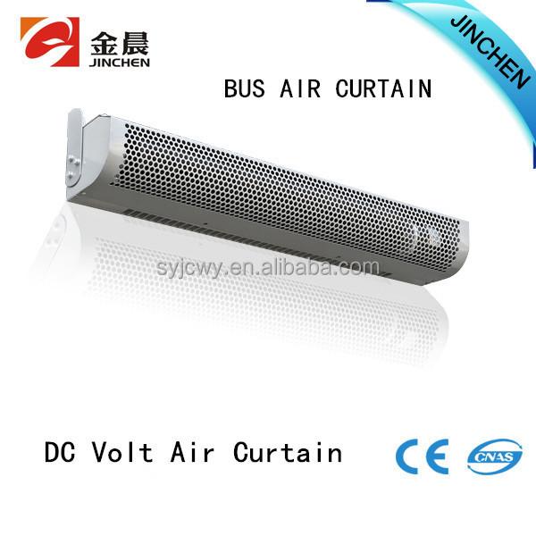 Dc12v 24v Refrigerated Truck Or Bus Use Air Curtain 800mm Length Fm C08 Buy Refrigeration Air