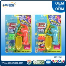 Top-selling-soap-bubble-toy-portable-electric.jpg_220x220.jpg