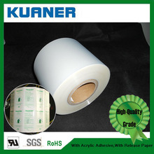 Polypropylene Blank permanent adhesive labels material