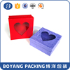 2015 heart shape gift box with pvc window