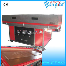 Woodworking laminating machine for wood veneer YH-FM2600