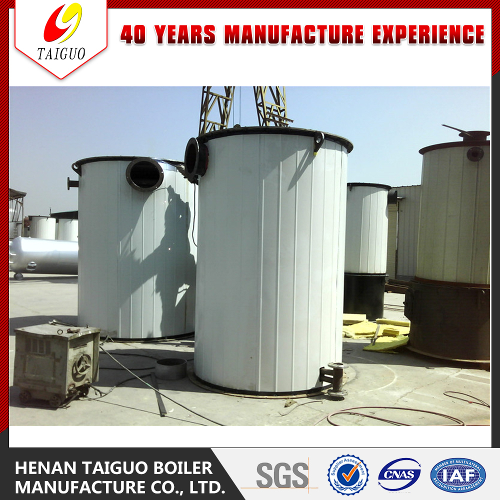 Heat medium oil heater boiler heating system for distillation,baking
