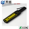 Hand Held Security Protection Products TX