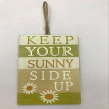 Keep Your Sunny Side Up !