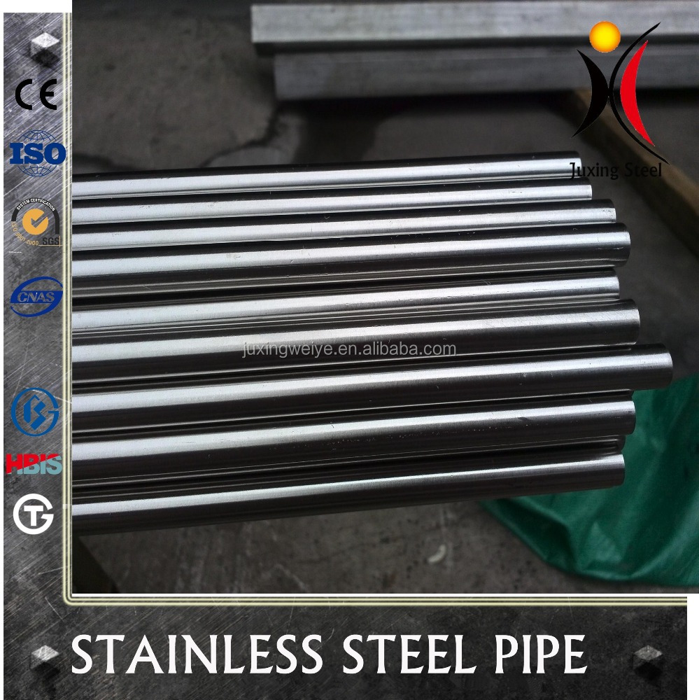 Schedule inch stainless steel pipe weight price