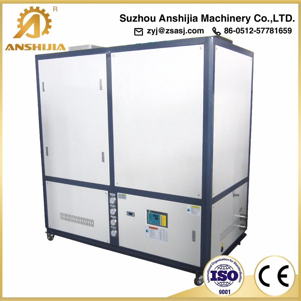 Low Temperature Water-Cooled Screw Water Chiller System
