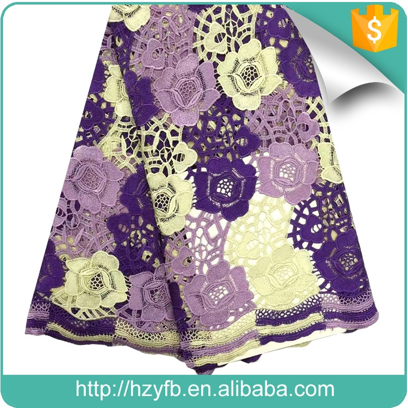 2017 latest nigerian styles cord lace embroidery African wedding dress high quality purple cord lace