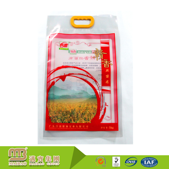Best Quality Wholesale Prices Custom Own Brand Printed Transparent Recycled Basmati Rice Big Bag Of Rice